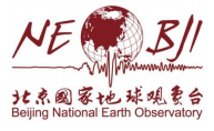 Beijing National Earth Observatory